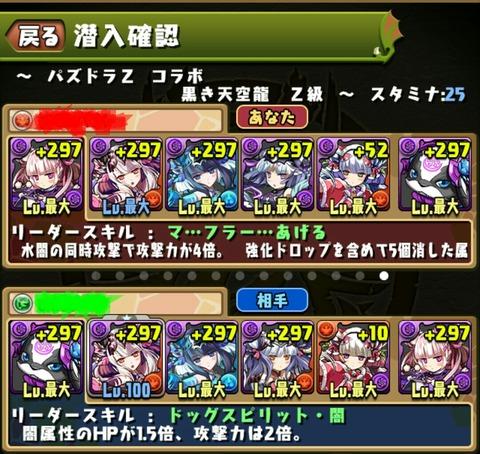 IMG_20180207_042130