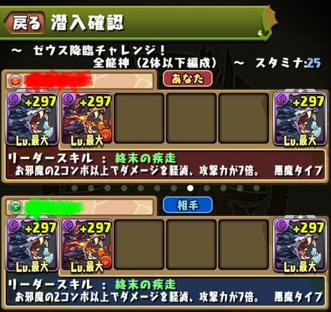 IMG_20171016_032026