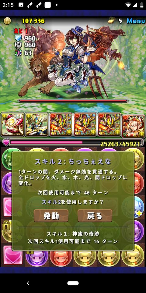 Screenshot_20190705-021547