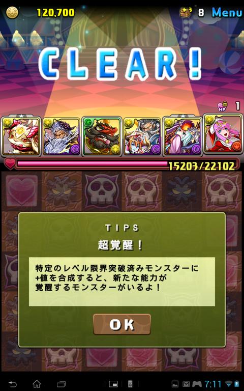 Screenshot_2018-06-03-07-11-18