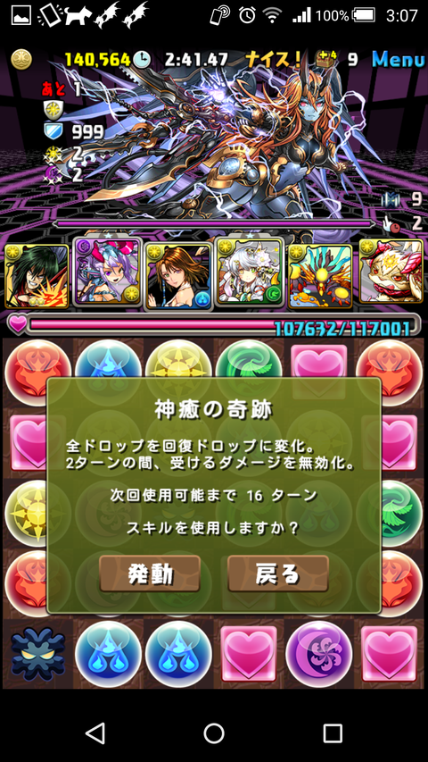 Screenshot_2018-01-16-03-07-35