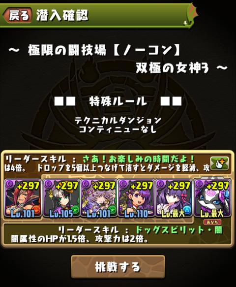 Screenshot_20201020-232902