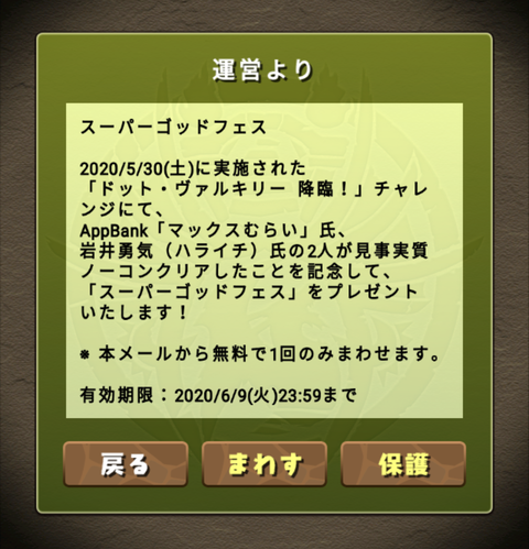 Screenshot_20200602-054734~2