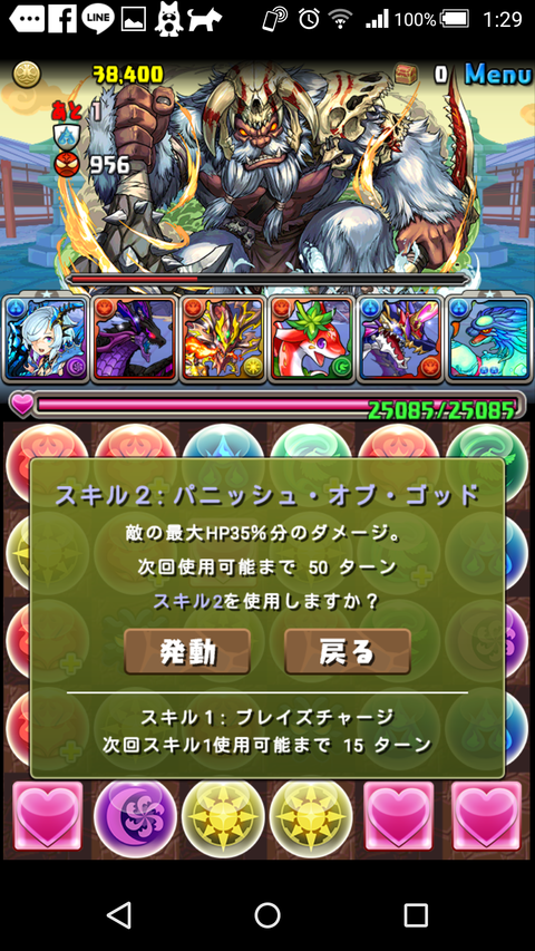 Screenshot_2018-09-23-01-29-27