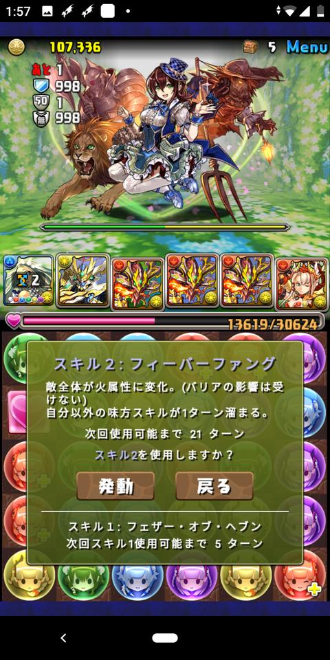 Screenshot_20190705-015704
