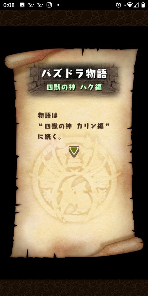 Screenshot_20201119-000812