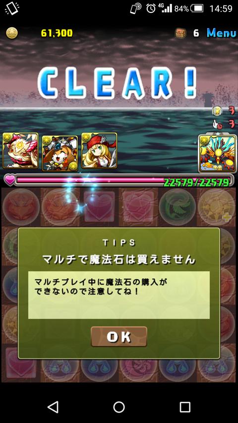Screenshot_2018-03-06-14-59-26
