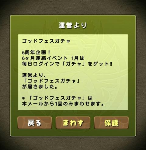 IMG_20180114_002809