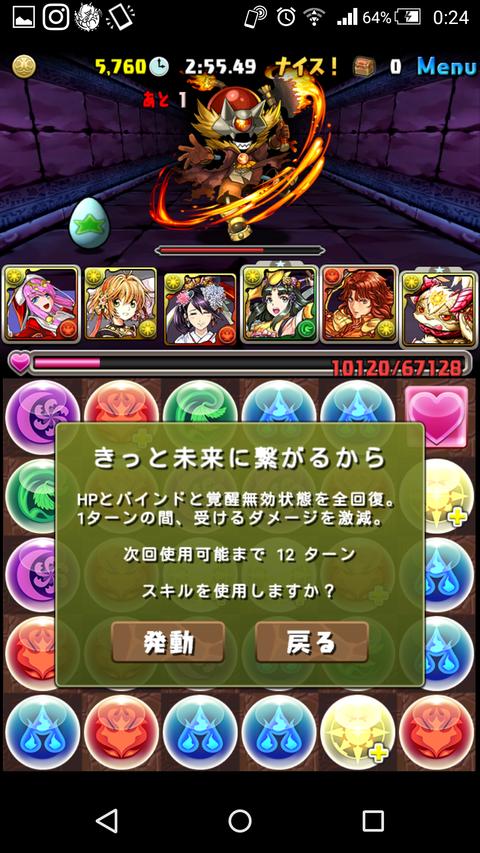 Screenshot_2018-06-22-00-24-53