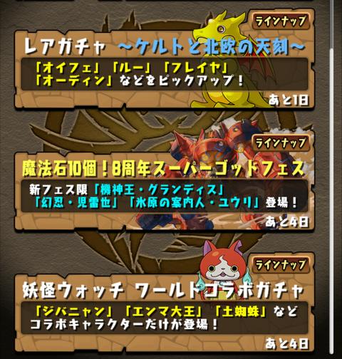 Screenshot_20200220-063837~2
