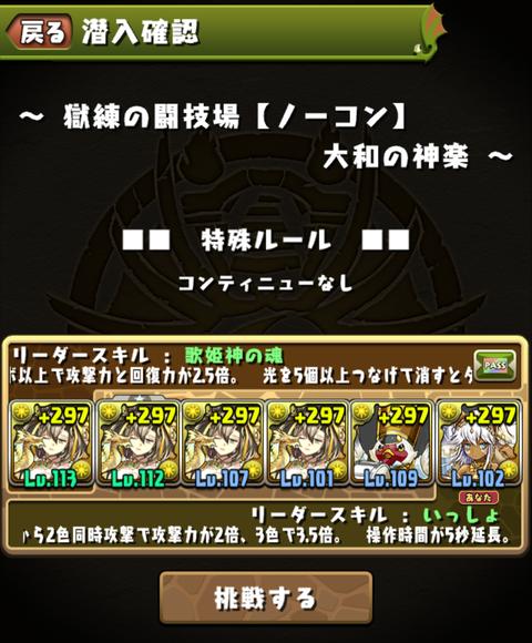Screenshot_20210423-002952