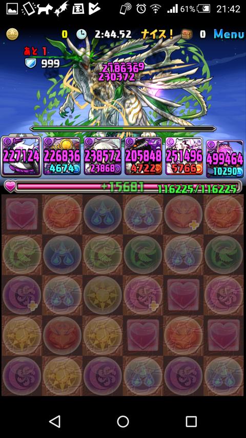 Screenshot_2017-09-06-21-42-24
