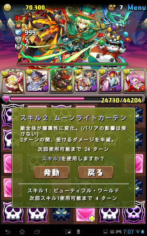Screenshot_2018-06-03-07-07-04