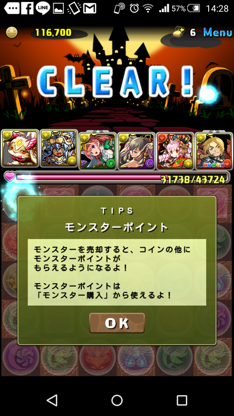 Screenshot_2019-02-10-14-28-12