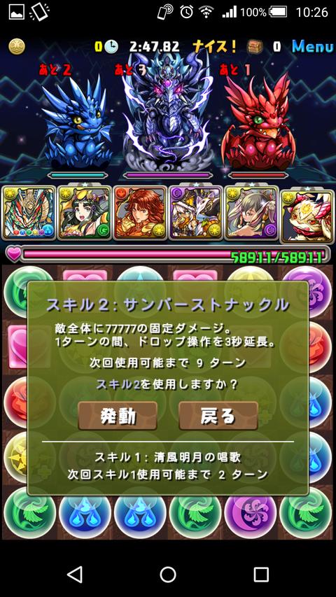 Screenshot_2018-06-06-10-26-28