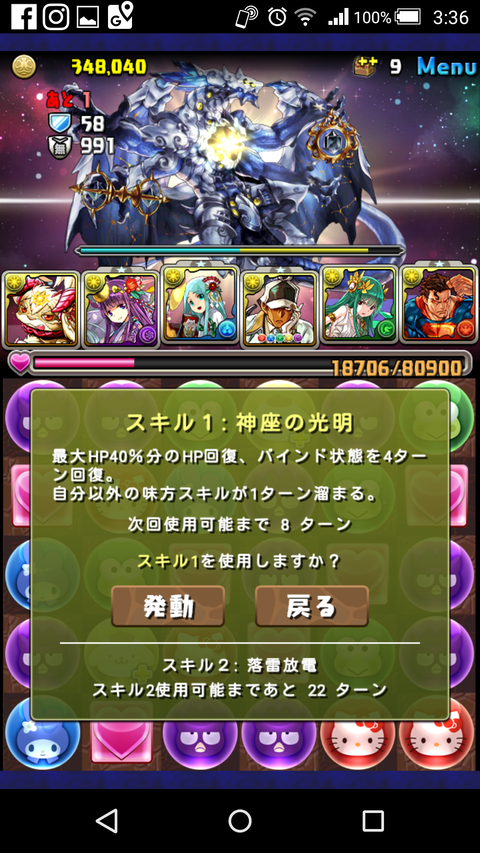 Screenshot_2019-05-13-03-36-54