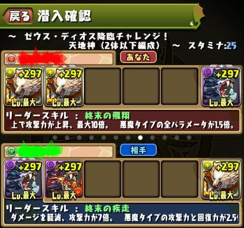 IMG_20171211_234055