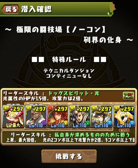 Screenshot_20200315-004427~2