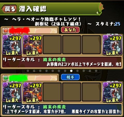 IMG_20171017_125048