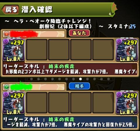IMG_20171017_125304