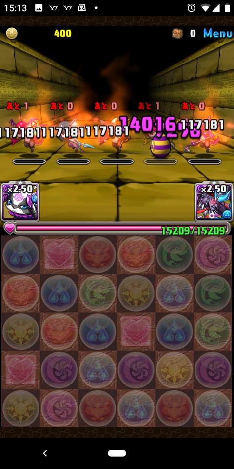 Screenshot_20200201-151306