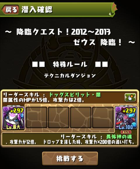 Screenshot_20200202-153559~2