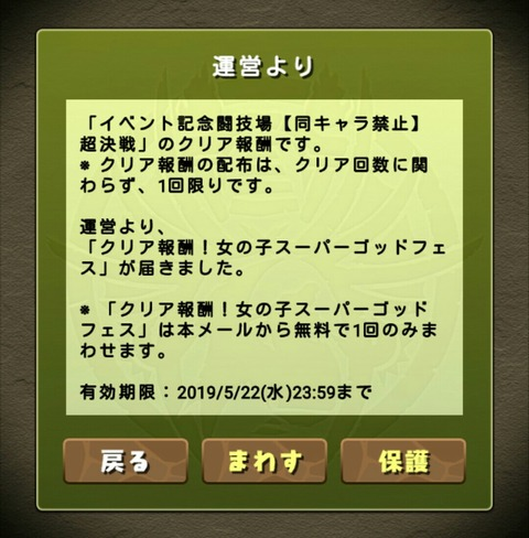 IMG_20190516_134345