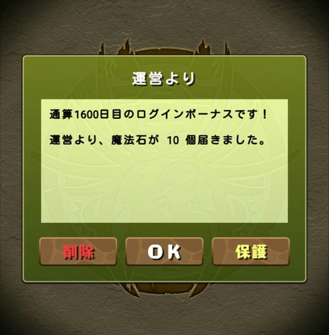 IMG_20180105_045012