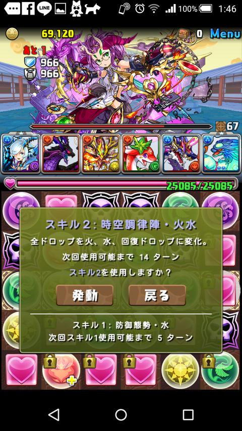 Screenshot_2018-09-23-01-46-13