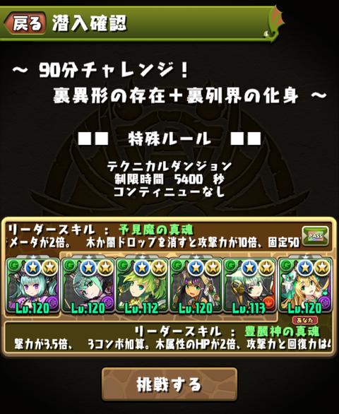 Screenshot_20210608-034433