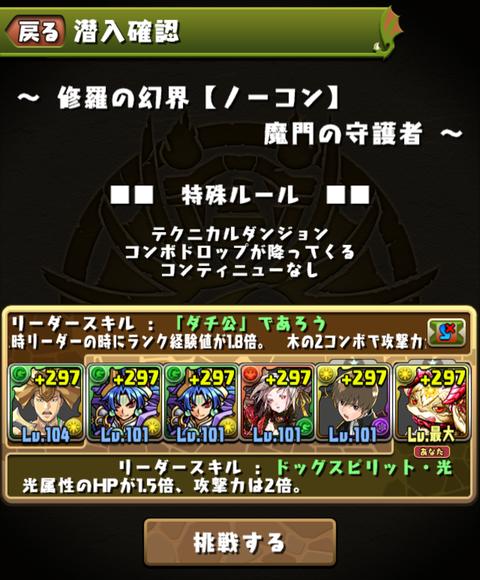 Screenshot_20200709-121958