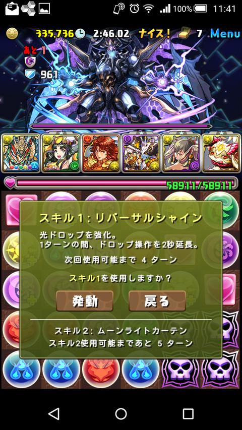 Screenshot_2018-06-06-11-41-16