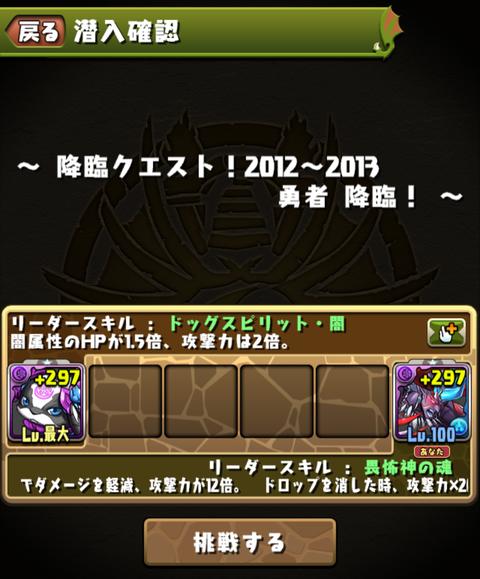 Screenshot_20200201-151247~2