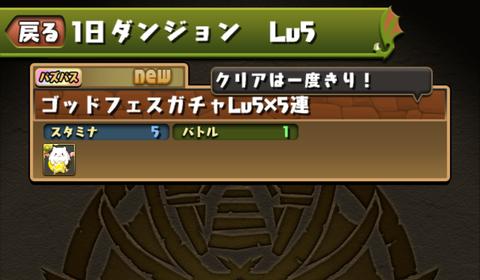 Screenshot_20211001-031840~2