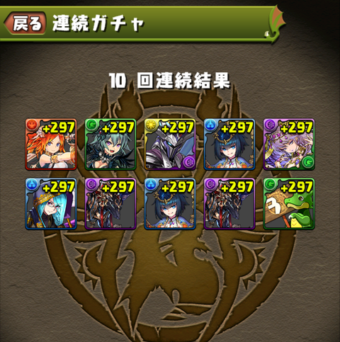 Screenshot_20201227-115005