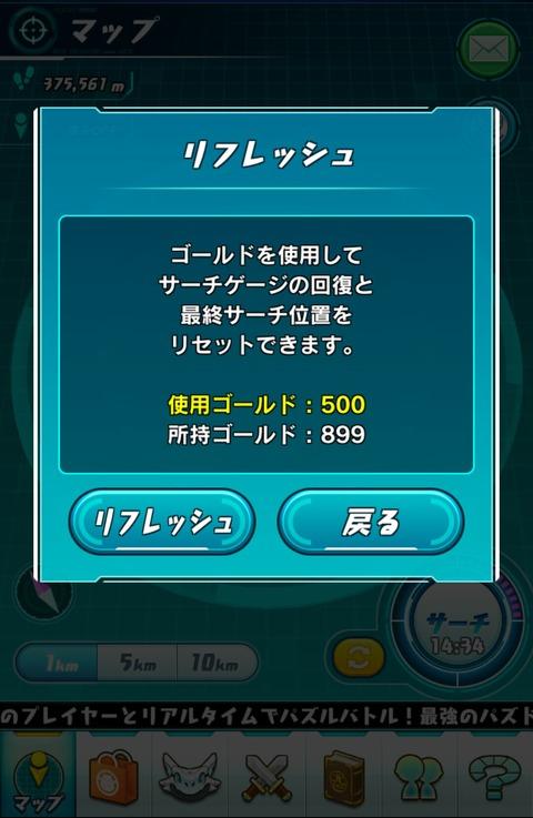 IMG_20171013_001315