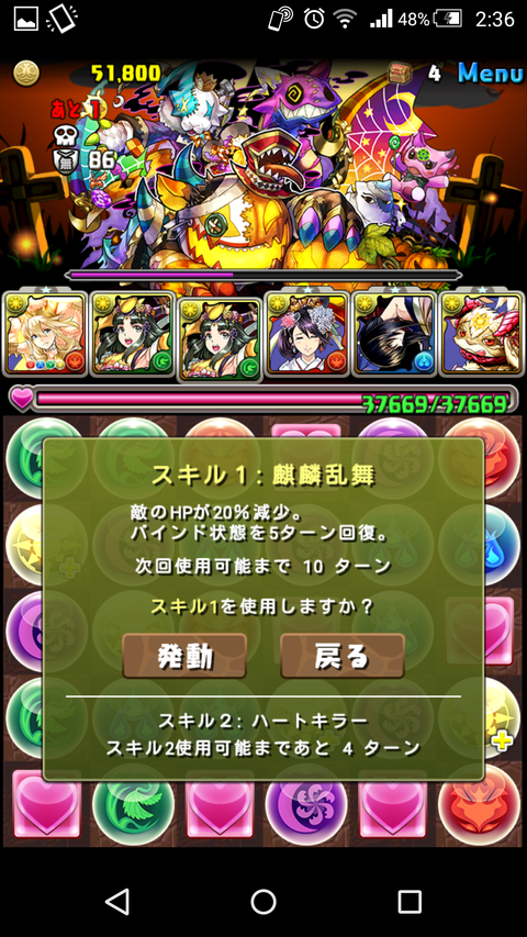 Screenshot_2019-02-11-02-36-57
