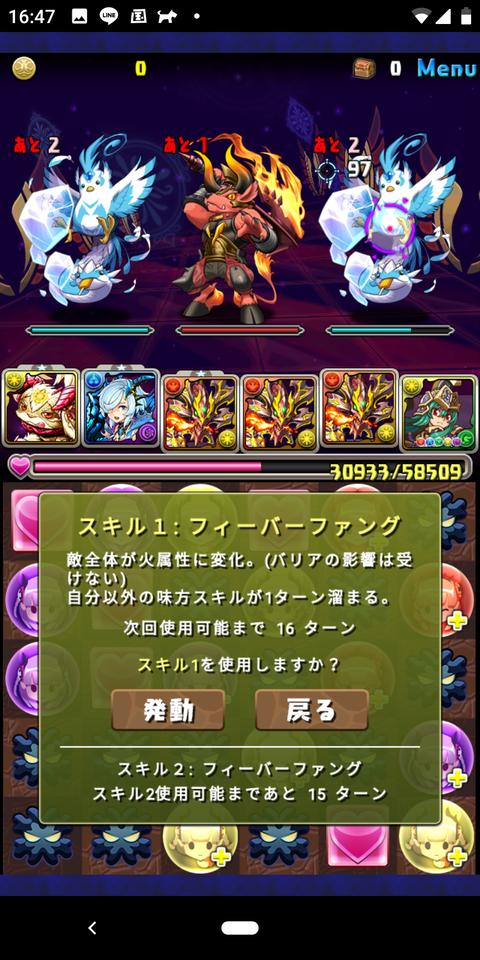 Screenshot_20190714-164725