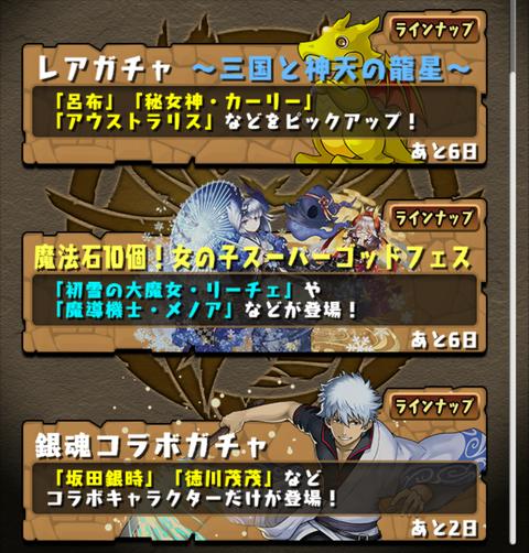 Screenshot_20200327-175938~2