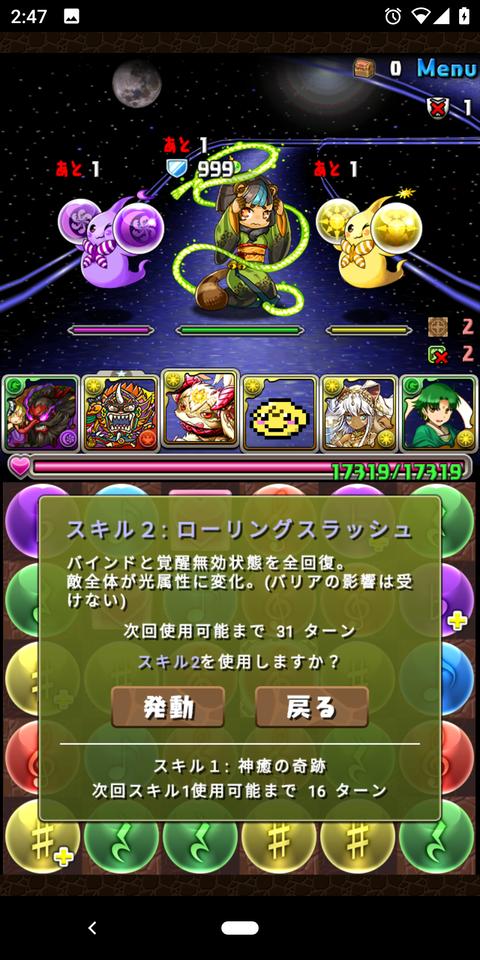 Screenshot_20200720-024709