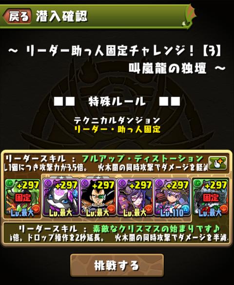 Screenshot_20190902-165822~2