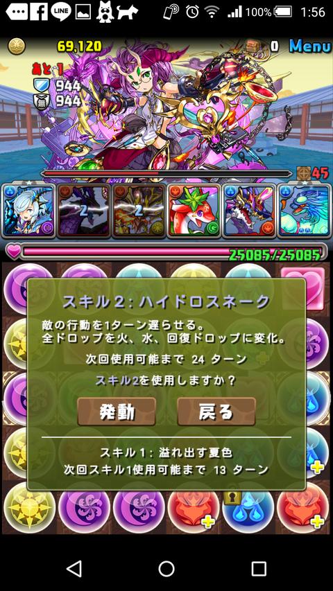 Screenshot_2018-09-23-01-56-10
