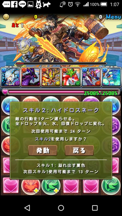 Screenshot_2018-09-23-01-07-29