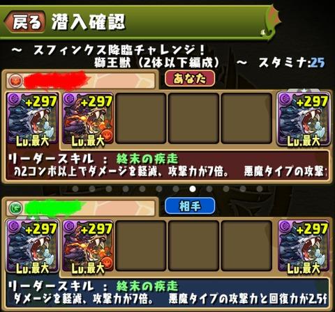 IMG_20171026_150423