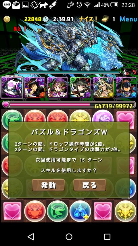 Screenshot_2017-09-09-22-28-55