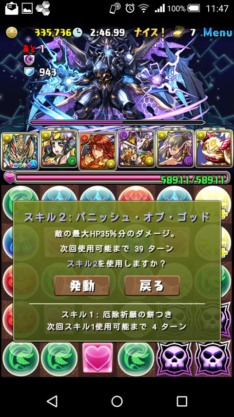 Screenshot_2018-06-06-11-47-40