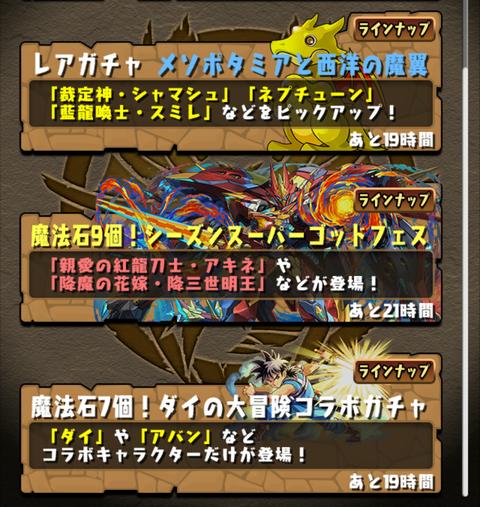 Screenshot_20210912-143033~2