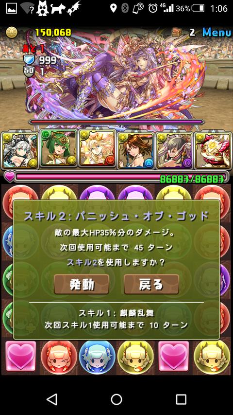 Screenshot_2018-11-03-01-07-01