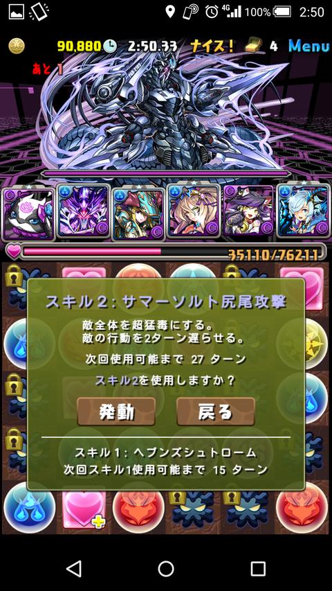 Screenshot_2018-01-30-02-50-04