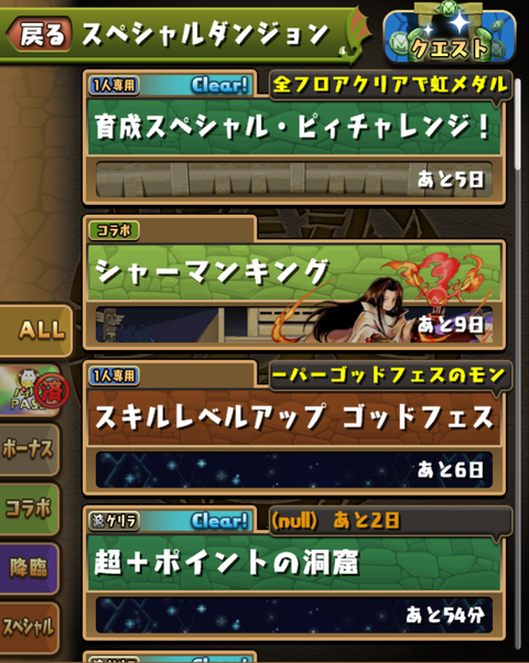 Screenshot_20200515-200543~2